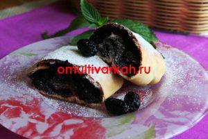 Штрудель с шелковицей (рецепт с фото)